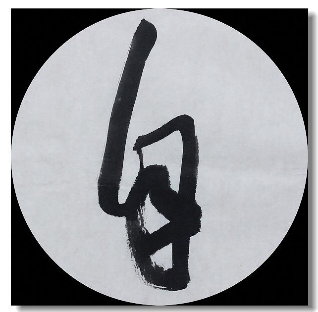 logo 标识 标志 设计 矢量 矢量图 素材 图标 642_630
