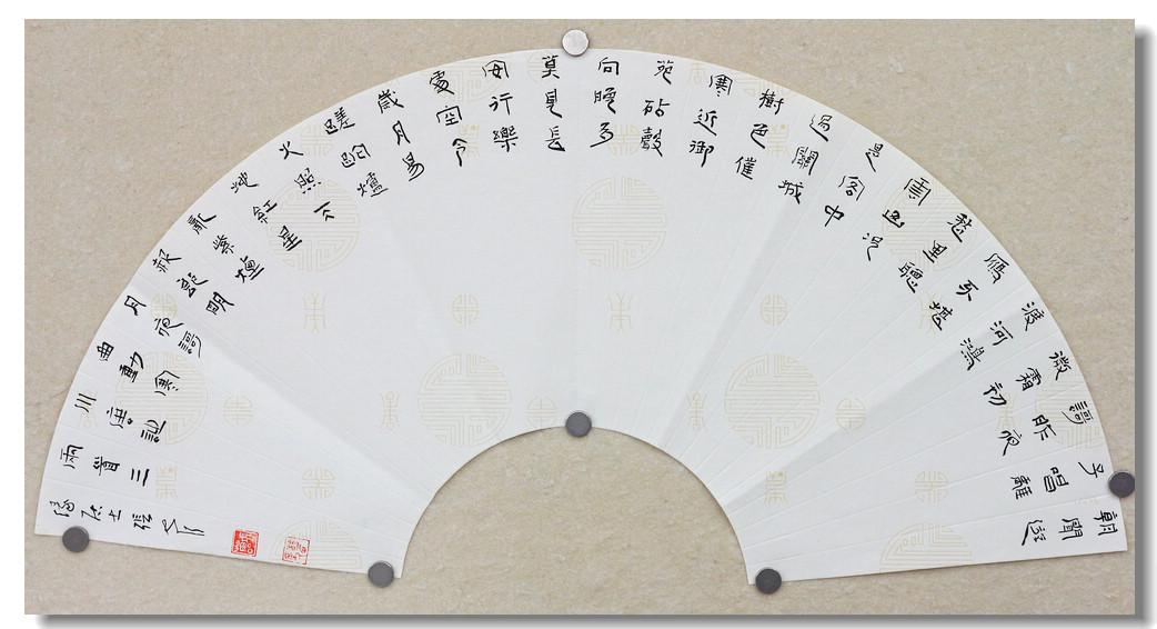 國展精英,江蘇青年書家張安行扇面1878圖片