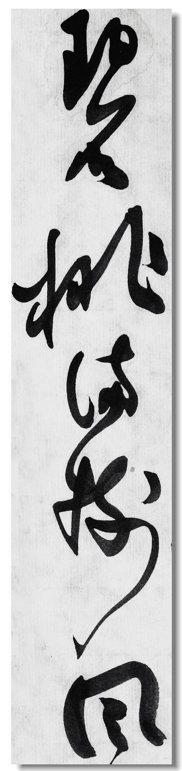 思进轩画廊--书法作品--李茂江--十届国展获奖书家,省图片